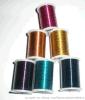 彩色镀膜烤漆铁丝工艺专用不掉色