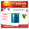 现货供应 D-柠檬烯 5989-27-5