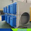 等离子废气处理净化器5000风量有机废气净化设备低温等离子净化器