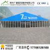厂家直销铝合金篷房20m跨度,长度无限-常州广厦篷房