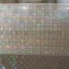 OPP\PET彩色镭射膜