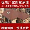 上海多彩玻纤瓦沥青瓦