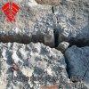 膨胀水泥 无声膨胀剂 静态破碎剂 岩石静裂剂 无声破碎剂袋装