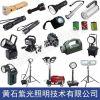 YJ1201_YJ1201_YJ1201固態手提式防爆探照燈