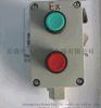 飛安防爆廠家直銷LA53系列防爆控制按鈕