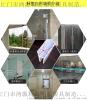 淋浴房H型挡水胶条 厂家直销PVC防水密封胶条 卫浴挡水密封胶条 玻璃门防风防水胶条配件
