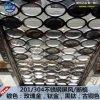 承接高品质304不锈钢屏风 玫瑰金酒店屏风 镀色黑钛不锈钢屏风