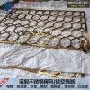 珠海玫瑰金不锈钢屏风 电镀黑钛古铜色屏风定做