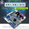 派勤X86/D525/12VDC供電 /全集成主板/遊戲機主板/嵌入式工控主板