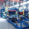 10米岩棉复合板机即将发往天津买设备找中盛压瓦机