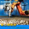 勤工机器人三维激光切割机 等离子三维切割机 复合材料激光切割机 激光切割焊接机