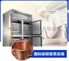 面團插盤櫃 冷凍櫃--烤盤/披薩冷藏櫃--烘焙面包低溫冷櫃