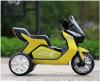 兒童電動摩託車三輪車兒童電動車童車可坐