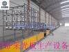 天拓FRP採光板生產線(可生產平板和波紋板) tiantuo001