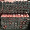 厂家生产批发自动门铝合金型材