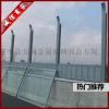 厂家专业生产声屏障;隔音屏;公路,铁路声屏障;城市轻轨隔音屏