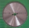 合金锯片 亚克力 精密切割锯片 进口 有机玻璃 精切锯片