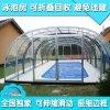 厂家全国直销可移动阳光房 普罗旺斯独家造型 伸缩游泳池阳光房
