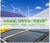 晟成公司 供小村落照明10千瓦照明风力发电机
