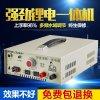 超声波电鱼机哪种最好  优必信1228A+锂电一体机捕鱼器无需电瓶