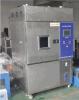 氙灯耐候试验箱(水冷)