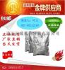 厂家直销 丁二酸钠(六水) 6106-21-4