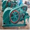 2TGZ90/140双液高压注浆泵,双液调速注浆泵,双液调速高压注浆泵