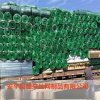 養殖圍欄網,現貨荷蘭網,PVC包塑荷蘭網