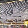广东U形铝方通吊顶,U形型材铝方通吊顶,厂家直销