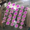 江门 中山产品设计中心 塑胶产品设计公司 精密模具设计 注塑模具开发