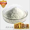 DMPT (二甲基-β-丙酸噻亭)  魚咬石  CAS:4337-33-1