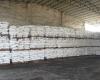 深圳水处理复合碱,复合碱生产厂家价格