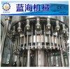茶飲料三合一灌裝機/全自動茶飲料熱灌裝生產線
