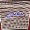 规格齐全,质优价廉,数控微孔网,不锈钢冲孔网,冲孔铝板装饰网