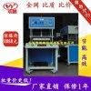 廠家直銷MP-R03多功能熱熔機 高品質塑膠熱熔機