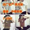 廣州最便宜服裝批發市場 夏季女裝短袖純棉t恤韓版時尚女裝短袖批發男女T恤純棉T恤女裝上衣3元清貨