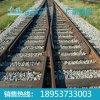 标准铁路道岔系列,中运标准铁路道岔