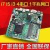 研恒EC7-H4762工业主板 多串口Mini ITX工控主板