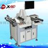 卷对卷自动打孔机 卷材自动打孔机 合肥自动打孔机