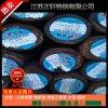 现货供应Q345D低合金圆钢,规格全品质优