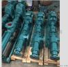厂家直销I-1B型单级浓浆泵