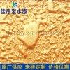 直销东南亚 泰国佛教寺庙 佛像 教堂金属漆涂料 金粉漆 金箔漆 黄金漆