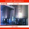 钼精矿盘式连续干燥机,盘式干燥设备,烘干机厂家