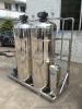 超/高纯水设备 厂家直销