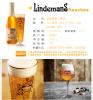 比利时原装进口林德曼果味桃子啤酒250ml*12瓶装啤酒V-0090019