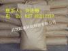 碳酸钙 CAS: 471-34-1