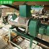 高效节能 粪便处理设备 脱水机 有机肥生产设备