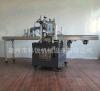 KR-CSL310-传送式礼盒封盒机 外贸封口机 出口封盒机 山东热熔胶封口机 纸盒包装机