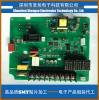 深圳石岩SMT贴片加工、DIP插件后焊加工 PCB电路板贴片加工