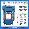 思豪液压机厂家 四柱四梁液压机 快速拉伸成型油压机
